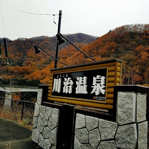 Fotor_151106953919797.jpg