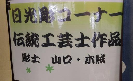 20171119_092853-1.jpg
