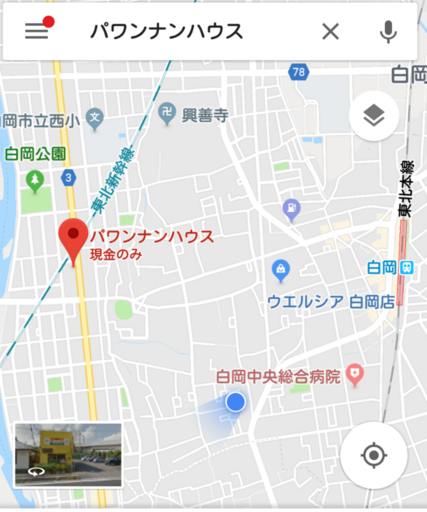 Screenshot_2018-01-03-14-07-40-1.png