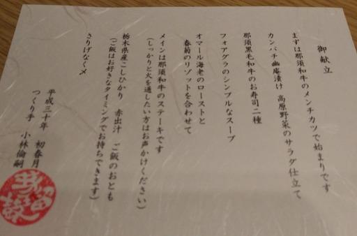 20180120_180254-1.jpg