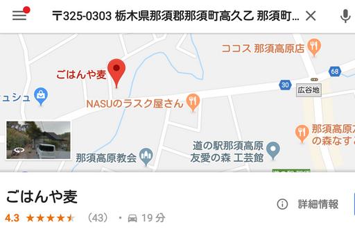 Screenshot_2018-02-17-12-46-42-1.png