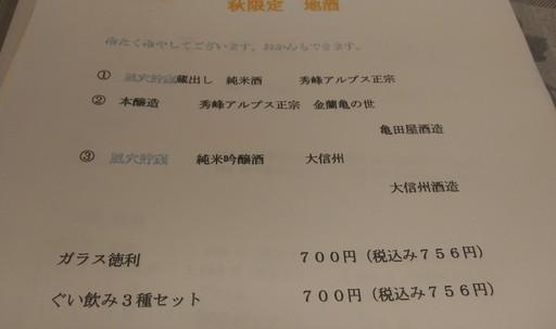20171014_152401_Burst01-1.jpg