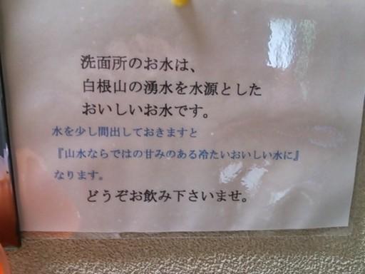 DSC_1027.JPG