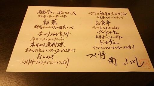 DSC_2910.JPG
