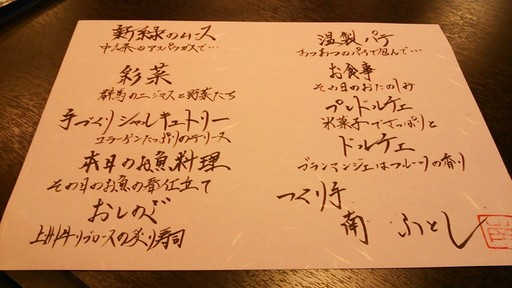 DSC_3357.JPG