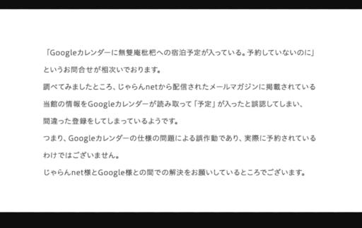 Screenshot_2017-05-01-08-33-24.png