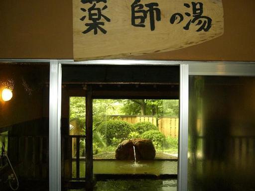m_nasigi_063-d3182.jpg