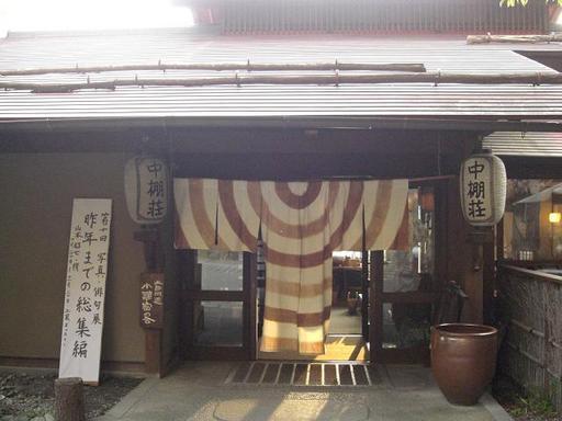 naka_051.jpg