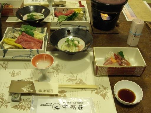 naka_053.jpg
