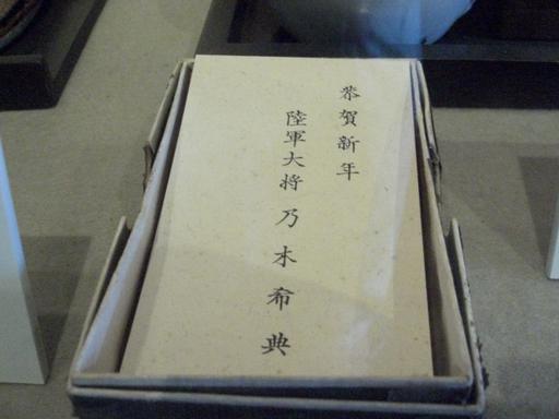 oomaru_035.jpg