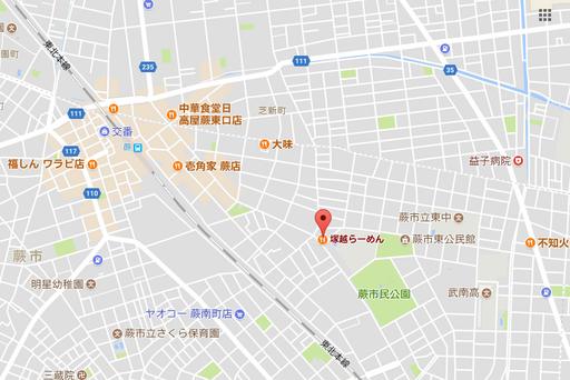 塚越ラーメン.png
