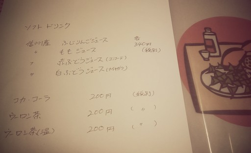 Fotor_15079627462194-1.jpg